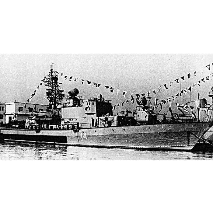 Bauplan U-Jagd Korvette Projekt 1241-2