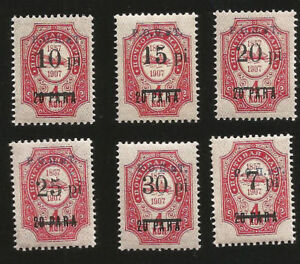 1907-RUSSIA-OFFICE-IN-TURKEY-COMPANY-OF-NAVIGATION-amp-TRADE-PRIVATE-MINT-STAMPS