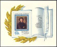 Russia 1974 Aleksandr Pushkin/Writer/Poetry/Literature/Books 1v m/s (n12060f)