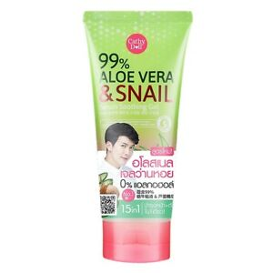 Health & Beauty Cathy Doll Aloe Vera And Snail Serum Soothing Gel 60 Grams After Sun Skin Care