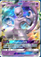 POKEMON-TCGO-ONLINE-GX-CARDS-DIGITAL-CARDS-NOT-REAL-CARTE-NON-VERE-LEGGI Indexbild 39