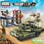 Bausteine Gudi Militär Panzer gegen Terroranschlag Luftabwehrrakete Tank