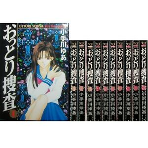 Ottori Sousa Vol.1-10 Comics Complete Set Japan Comic F/S