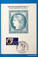 PHILATELISTE DE GIRONDE  Carte Postale Maximum FDC Yt C 2260