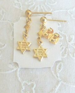 Image Is Loading New Gold Star Of David Jewish Dangling
