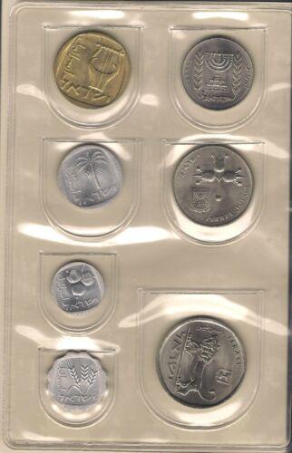 Israel Official Mint Lira Coins Set 1979 Uncirculated