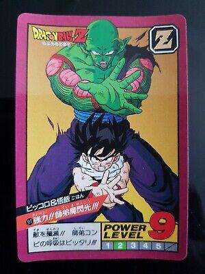 ⭐BANDAI 1992 DRAGON BALL Z SUPER BATTLE Part3 #131 POWER LEVEL JAPAN DBZ CARD
