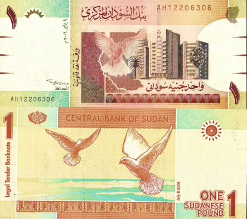 Banknote UNC North-East Africa 2006 1 Pound