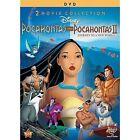 Pocahontas Pocahontas II Journey to a World 2 Discs 2012 DVD