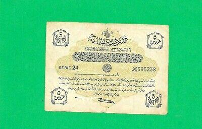 TURKEY OTTOMAN 1 KURUSH 1294 UNC P-46c 00079 1877