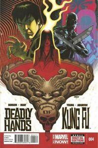 Deadly-Hands-of-Kung-Fu-2014-Ltd-4-Near-Mint-NM-Marvel-Comics-MODERN-AGE