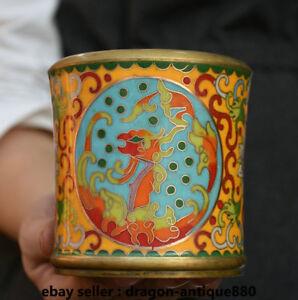 9cm Old Chinese Bronze Gild Cloisonne Beast Pattern Flower Brush Pot Pencil Vase