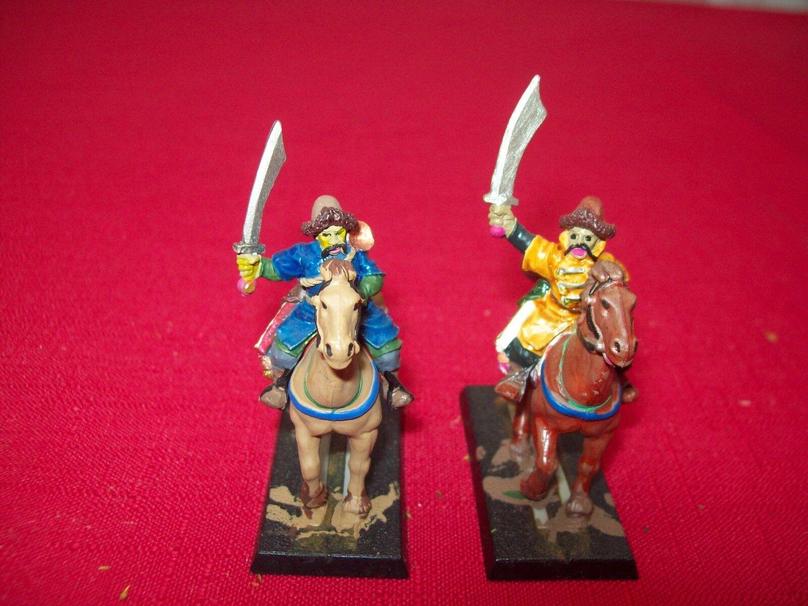 Warhammer Empire Kislev Horse Archers
