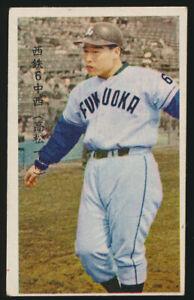 1961-Futoshi-Nakanishi-HOF-Maruya-Japanese-Baseball-Menko-Card