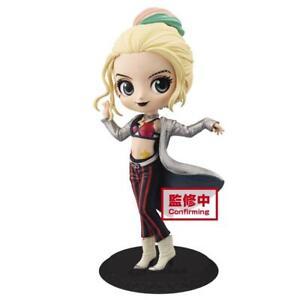 Banpresto Birds Of Prey Q Posket Harley Quinn Vol 2 Ver A Ebay