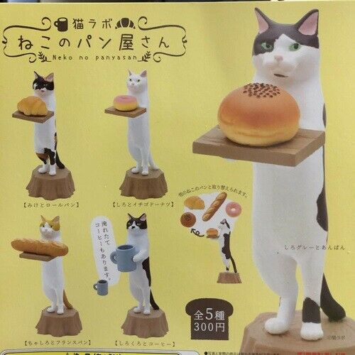 Cat bakery Cat lab Figure set of 5 Nyanko Kitan Club Gashapon Toy 2020
