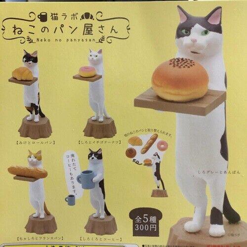 all 4 sets Capsule toy ART IN THE POCKET Osamu Moriguchi cat figure mascot