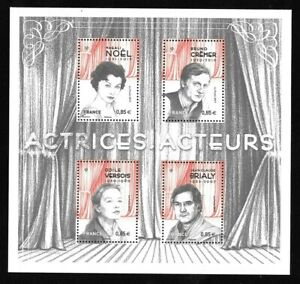 Bloc-Feuillet-2017-N-F5174-Timbres-France-Neufs-Actrices-Acteurs