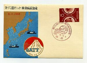 rare japan first day 1959 gatt stamp postcard ships 15th session cp