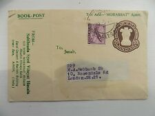 India Stamp Book Post Envelope to London 1972