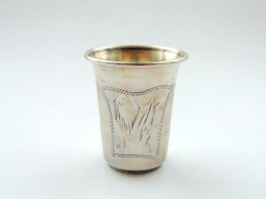 Antique-Imperial-Russian-Sterling-Silver-84-Hand-Etched-Wine-Cup-Shot-Kiddush