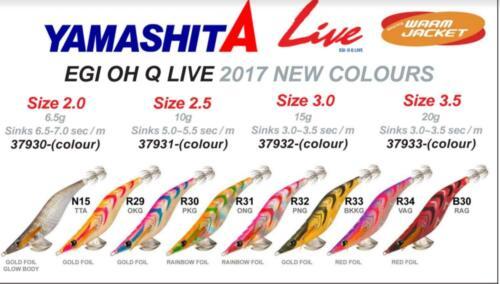 Yamashita Egi-Oh Q Live High Constrast Squid Jig R31 ONG Combined Shipping!!
