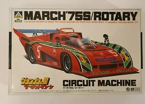 AOSHIMA MARCH  '75S/ROTARY CIRCUIT MACHINE - MOTORIZED- LIGHTNING MODEL KIT 1/24