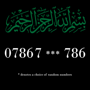 0786 7 *** 786 Double 786 Bismillah Or Numéro Neuf Sim/pac. Facile Mémorable Vip-afficher Le Titre D'origine Les Clients D'Abord