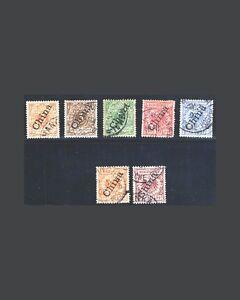 VINTAGE:CHINA-GERMAN 1898 USD LH,LHR, MHR SCOTT # 1,1A-6, $ 74 EST LOT 189820