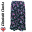 LADIES DESIGNER BLACK FLORAL SUMMER A-LINE SKIRT ELASTIC MADE IN UK SIZES 8-26