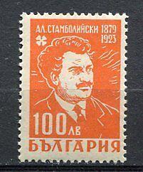 33395-BULGARIA-1946-MNH-A-Stamboliski-1v-Scott-527
