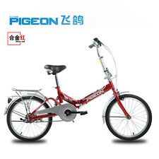 Flying Pigeon 20'' Carbon Steel Portable Folding Bicycle Sport Outdoor Bike Red