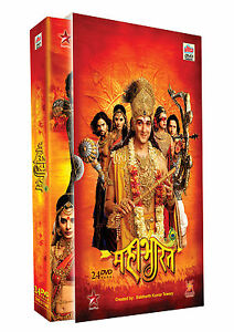 Mahabharat-Indian-television-series-24-DVD-pack