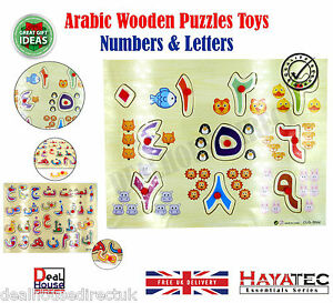 Quality WOODEN BOARD SET ARABIC NUMBERS LETTERS PUZZLE KIDS TOY