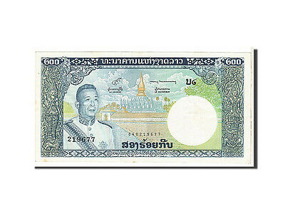 Capable [#111999] Lao, 200 Kip, 1963, Km #13b, Unc(63), 219677 Can Be Repeatedly Remolded.