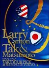 Live 2010 Take Your Pick at Blue Note Tokyo [DVD] by Larry Carlton/Tak Matsumoto (Guitar) (DVD, 2010, 335)
