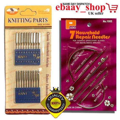 NEW SEWING NEEDLES SET MACHINE HAND DRESSMAKING REPAIR CRAFT SEWING NEEDLES