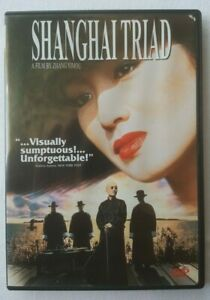 Shanghai Triad 1994 Directed by Zhang Yimou US Import Region 1 NTSC DVD w/ Subs