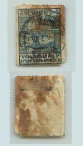Armenia-1922-SC-322-used-violet-e2111