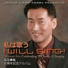 I Will Sing by Nobuaki Irie (CD, Oct-2011, Prime)