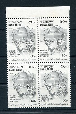 Asia Stamps Bangladesch I Im Postfrischer Viererblock Palestina ....................2/1200 Convenience Goods