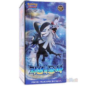 Booster-Pokemon-SL4-Invasion-Carmin-SM4S-Awoken-Hero-150-Cartes-1-Display-Coreen
