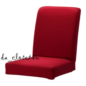 IKEA-HENRIKSDAL-Red-Chair-Cover-21-034-54cm-IDEMO-RED-100-Cotton-Slipcover-NEW