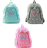Personalized Greek Key Large School Book Bag Backpack Monogram Name Embroidery