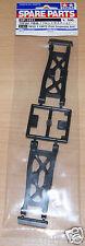 Tamiya 51411 TRF201 F Parts (Front Suspension Arms) (TRF211/DN01/Zahhak), NIP