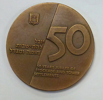 Exonumia Reasonable {bjstamps} Israel 50 Years Jubilee State Medal 59 Mm Bronze