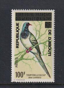Djibouti - 1977, 100f Bird stamp of French Territory of Afars - MNH - SG 699