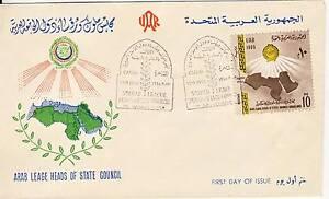 Premier Jour Timbre Egypte N° 659 Conferance Arabe A Casablanca GuéRir La Toux Et Faciliter L'Expectoration Et Soulager L'Enrouement