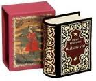 Rubaiyyat of Omar Khayaam Minibook by Wartelsteiner GmbH (Hardback, 2007)