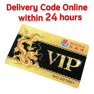 Wuxinji Online Account Vip Code Schematic Diagram Software Wu Xin Ji Online Ebay